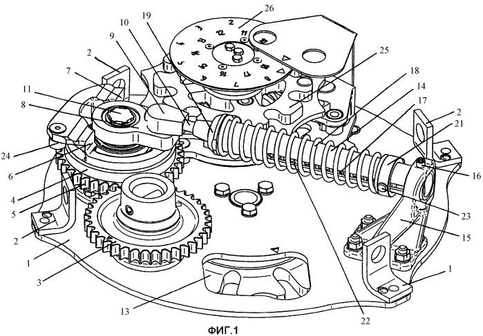Ступенчатый переключатель ответвлений обмоток трансформатора под нагрузкой с аккумулятором энергии