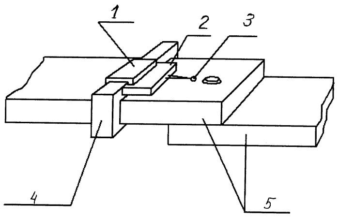 Устройство для контроля температуры контактных соединений в устройствах, находящихся под высоким напряжением