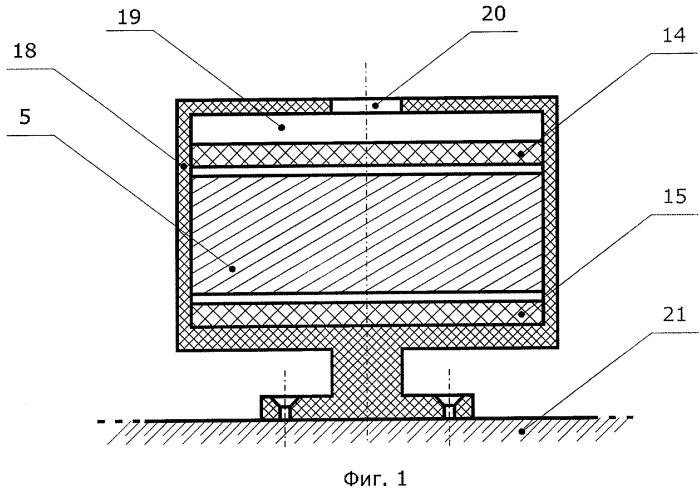Источник шума для виброакустического зашумления помещения
