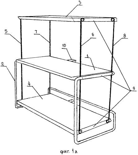 Трансформируемый стол