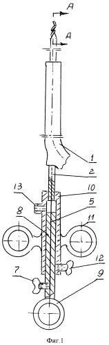 Устройство для эндоскопической катетеризации деформированных протоковых структур