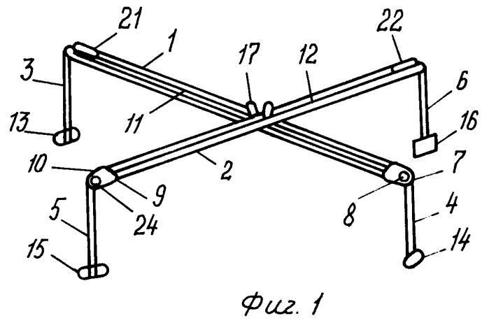 Медицинский инструмент для определения проекции нерва при проводниковых блокадах