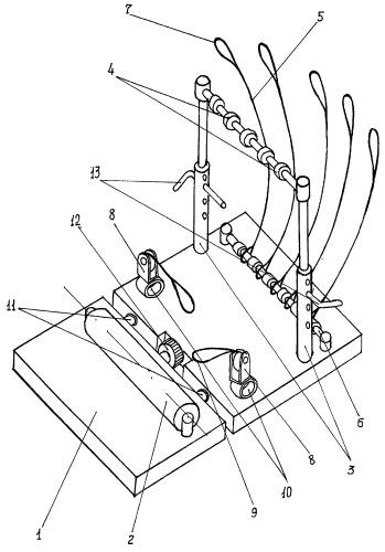 Устройство для механотерапии кисти