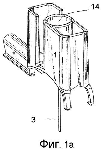 Упаковка для инфузионного набора и способ установки инфузионного набора