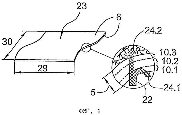 Способ удаления твердых частиц из отработавших газов, а также используемые для этого волокнистый слой и фильтр для улавливания твердых частиц