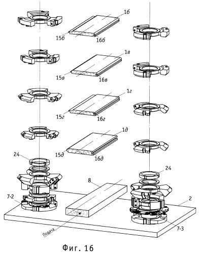 Способ и система для обработки длинномерных изделий преимущественно из древесины, комплект фрез для их реализации, фреза (варианты), нож фрезы и способ изготовления ножа