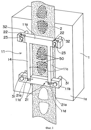 Металлическая пресс-форма для одновременного литьевого формования и декорирования