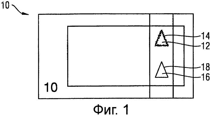 Ценная бумага и способ ее изготовления