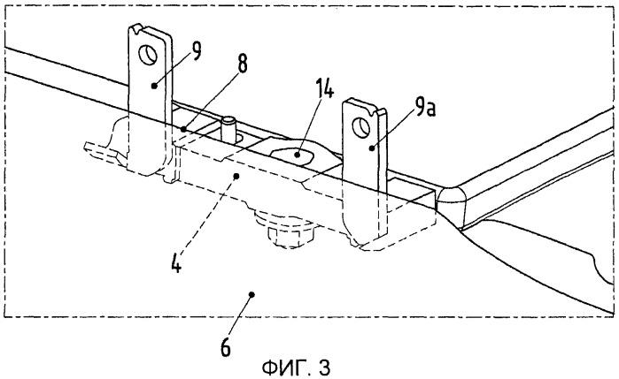 Устройство для крепления багажной системы на крышу