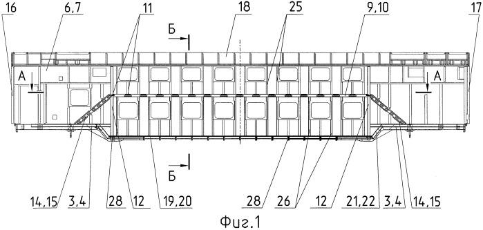 Кузов двухэтажного пассажирского вагона
