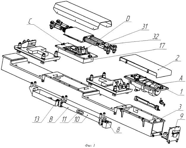 Способ контроля соединения остряка с шибером, прилегания остряка к рамному рельсу и устройство для его осуществления