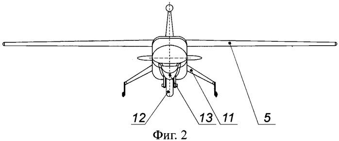 Возвращаемый беспилотный летательный аппарат с трехопорным шасси