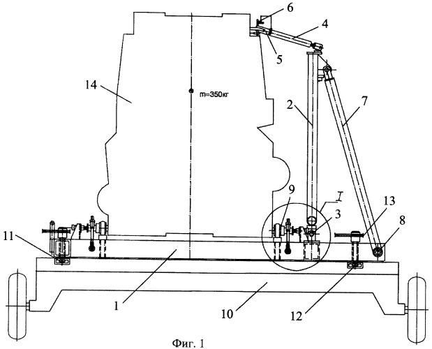 Устройство для хранения и транспортировки груза на летательный аппарат