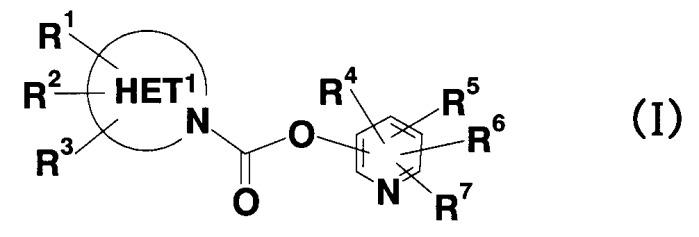 Пиридильное неароматическое азотсодержащее гетероцикло-1-карбоксилатное производное