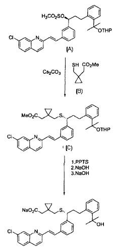 Способ получения монтелукаста и промежуточные соединения, используемые в нем