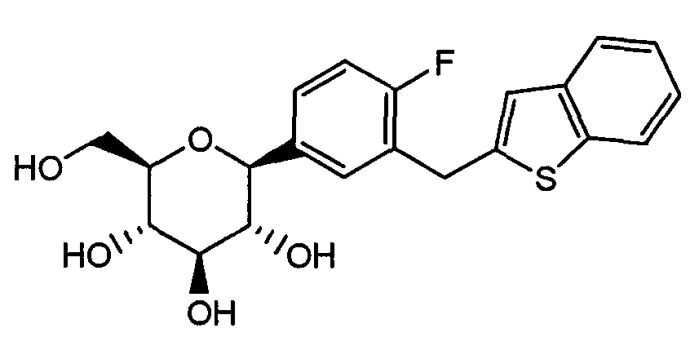 Сокристаллическая форма производного с-гликозида c l-пролином