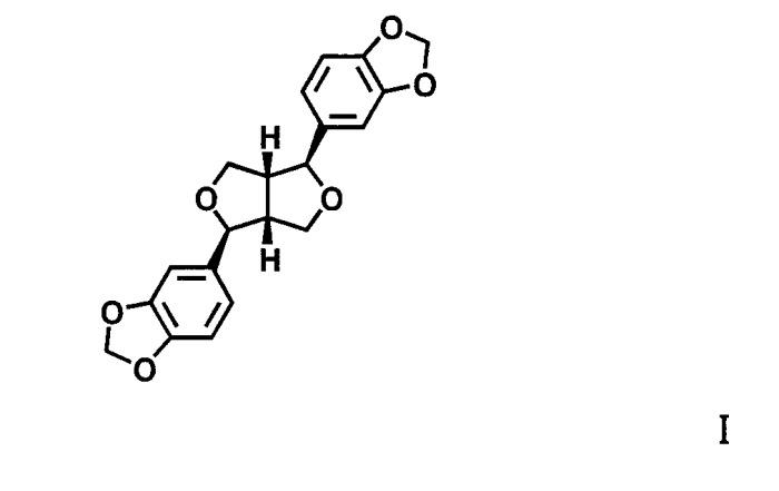 Способ и устройство для получения композиций, обогащенных эписезамином