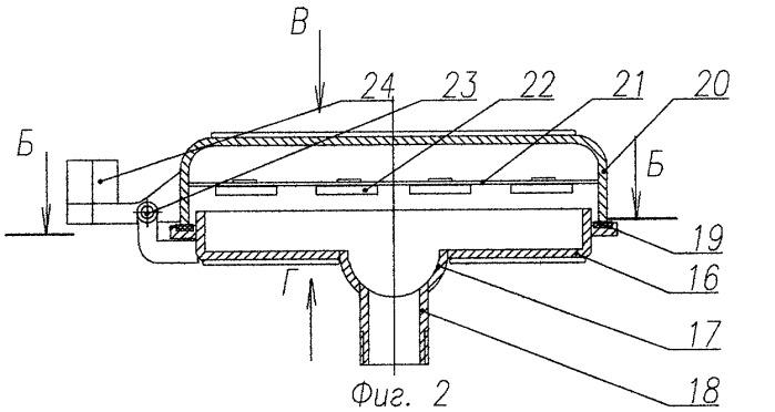 Устройство для сушки высоковлажных материалов