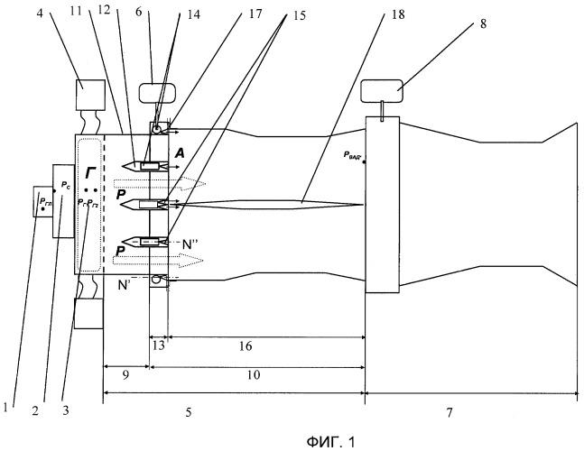 Газодинамический тракт непрерывного химического лазера с активным диффузором в системе восстановления давления