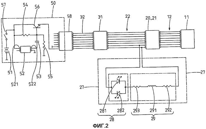 Система групповой электропроводки, допускающая определение местоположения проводных пар, и способ определения местоположения проводных пар в системе групповой электропроводки