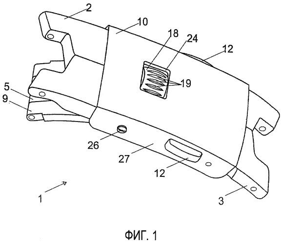 Застежка для браслета с устройством регулирования длины