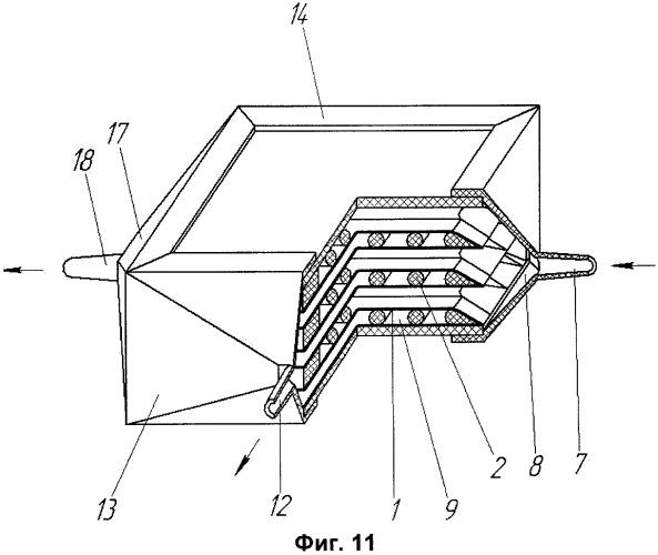 Мембранный модуль (варианты) и мембранное устройство (варианты)
