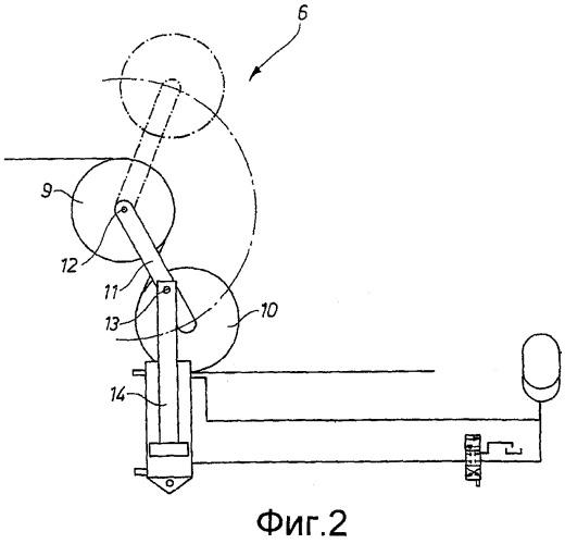 Прокатный стан для прокатки металлической ленты