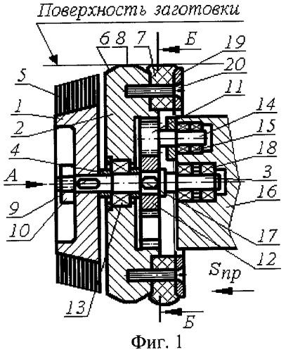 Блок давильных роликов для ротационного выглаживания заготовок