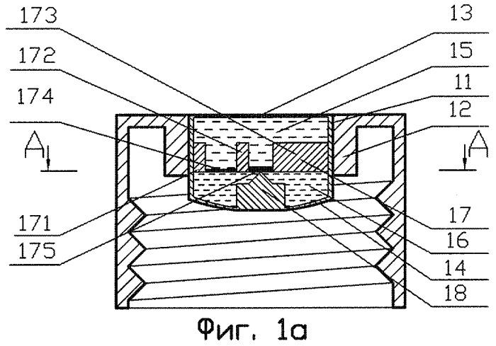 Устройство, сигнализирующее оптическим излучением о вскрытии емкости или сосуда, и способ сигнализации