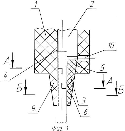 Подвеска-токоподвод для стержневых подложек