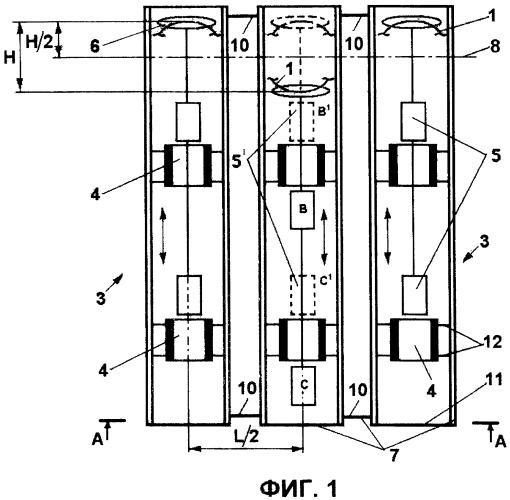 Способ преобразования механической энергии первичного источника в электрическую и волновая энергетическая установка для его осуществления