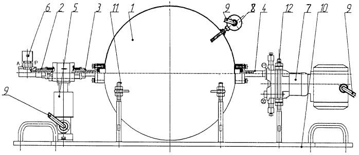 Способ контроля герметичности сосудов большого объема и устройство для его осуществления