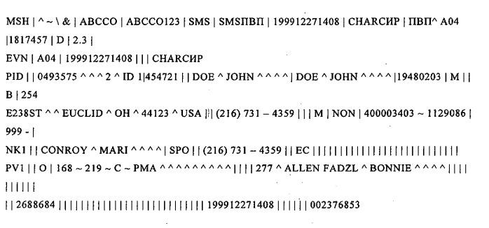 Система управления подключениями на основе обмена сообщениями