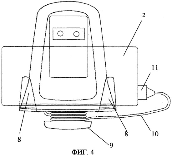 Приспособление для зарядки мобильного телефона (варианты)