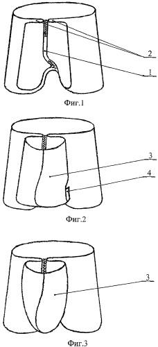 Комбинированный поясной предмет одежды для мужчин