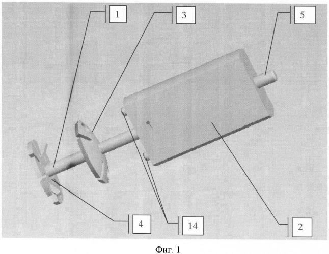 Устройство для фиксации костного лоскута