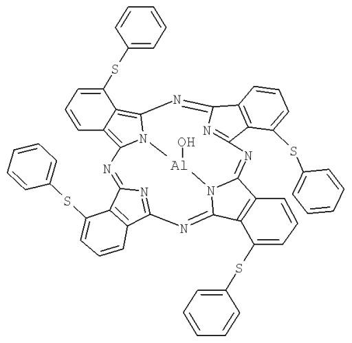 Иммунолипосомальная форма фотосенсибилизатора