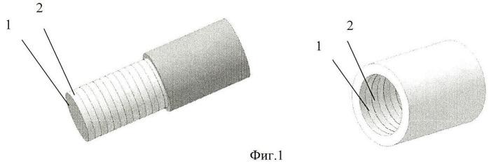 Способ обработки сопрягаемых поверхностей стальных и/или чугунных деталей