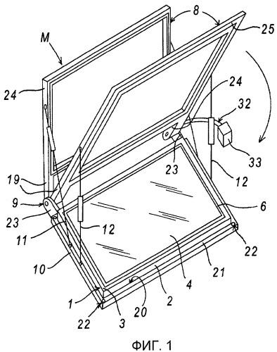 Устройство для герметичной спайки вакуумированных плоских панелей солнечных коллекторов