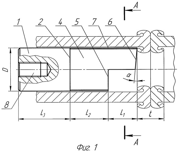 Инструмент для удаления внутреннего грата и способ его термической обработки