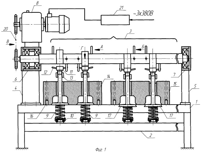 Станок для притирки клапанов автономных цилиндровых крышек