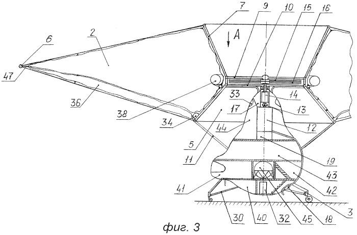 Способ полета и летательный аппарат для реализации способа