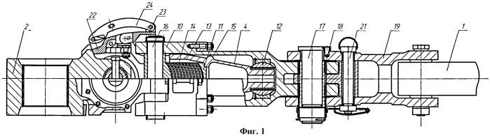 Несущий винт винтокрылого летательного аппарата с системой складывания лопастей
