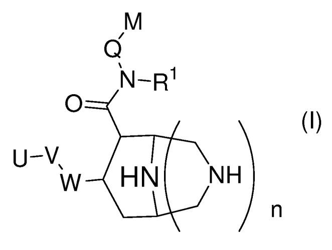 Новые амидные производные пиперидинкарбоновой кислоты