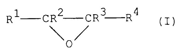 Способ получения алкиленкарбонатов