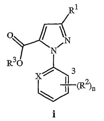 Превращение 2-пиразолинов в пиразолы с использованием брома