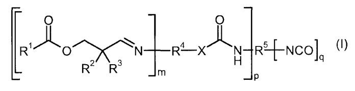 Влагоотверждаемые полиуретановые композиции, включающие альдиминсодержащие соединения