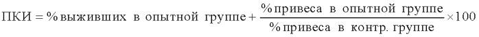 Штамм л-3-2 eimeria maxima (возбудителя кокцидиоза) для производства вакцин, диагностикумов и проведения научных исследований