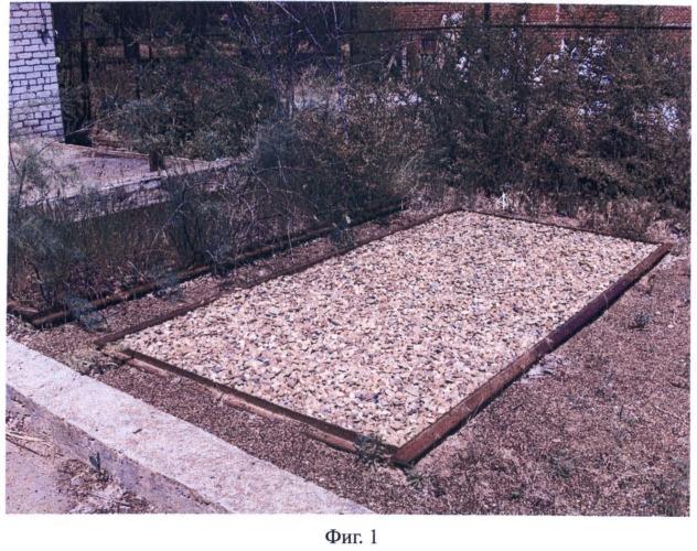 Устройство для аккумуляции атмосферных осадков и накопления пресных грунтовых вод