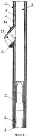 Способ строительства многоствольной скважины